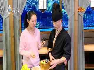 生活大参考_20190414_营养专家推荐健康食材 儿菜