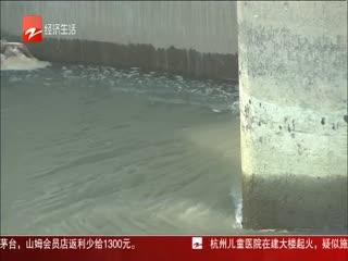浙江入汛 预计2019年2到4个台风影响我省