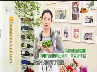 生活大参考_20190416_营养专家推荐健康食材 菜椒