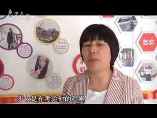 杭州少儿新闻_20190418_江干区新增一所九年一贯制公办学校 今年九月开学