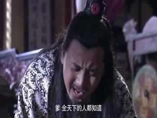 《大明医圣李时珍》父亲误会了儿子 刚要用家法惩罚他 听了理由后却忽然恍然大悟