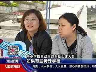 明珠新闻_20190420_明珠新闻(04月20日)