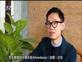 钱塘论坛_20190420_博物馆传播新势力