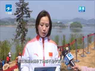 奥运冠军为地球朗读