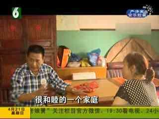 钱塘老娘舅_20190421_十周年特别节目