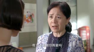 《头号前妻》女子刚回来就被孩子奶奶,提无理的要求,这话说的真是难听