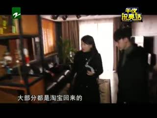 午夜说亮话_20190422_匠心中国(04月22日)