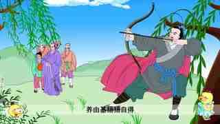 中国寓言故事 第9集