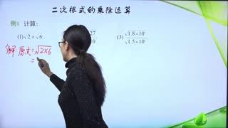 浙教版初中数学八年级下册全册同步课程  第4集