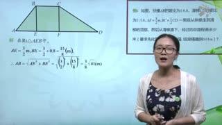 浙教版初中数学八年级下册全册同步课程  第6集