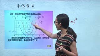 浙教版初中数学九年级上册全册同步课程  第4集