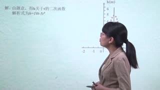 浙教版初中数学九年级上册全册同步课程  第9集