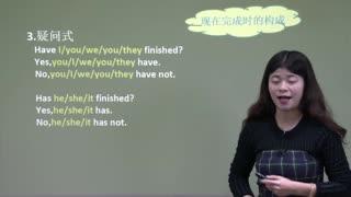 人教版初中英语八年级下册全册同步课程  第10集