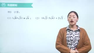 人教版初中数学八年级下册全册同步课程  第6集