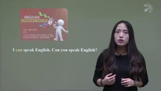 人教版初中英语七年级下册全册同步课程  第2集