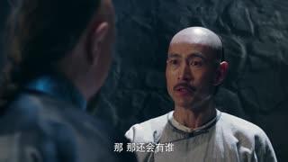 《于成龙》知县被关地牢却丝毫不慌 关键点竟是在教书先生身上 太聪明了吧