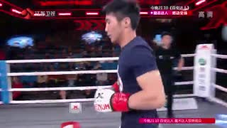 【昆仑决】男子63公斤级 董猛猛VS艾哈迈德尼卡
