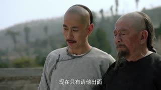 《于成龙》于成龙为救村民 孤身前往知州衙门 却被法师叫住 竟是因为这