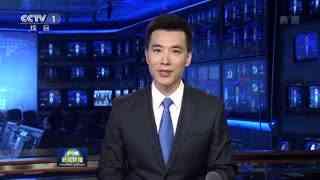 新华社通讯:用青春书写新时代的荣光——以习近平同志为核心的党中央关心青年成长成才纪实