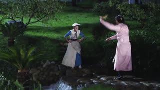 《新侠客行》石中玉丁铛两人溪边嬉戏,从此定情,太美好了