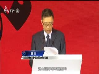 中国国际动漫节30日开幕 来这里看漫威