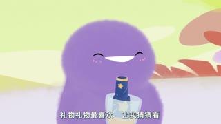 小鸡彩虹儿歌 第3季 第4集
