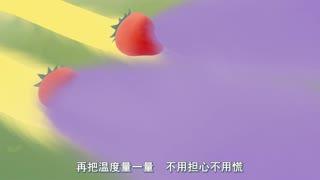 小鸡彩虹儿歌 第3季 第2集