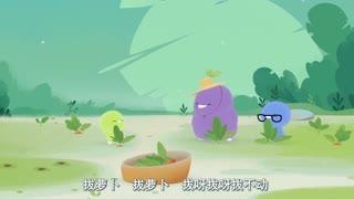 小鸡彩虹儿歌 第3季 第5集