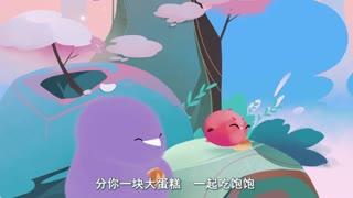 小鸡彩虹儿歌 第3季 第6集