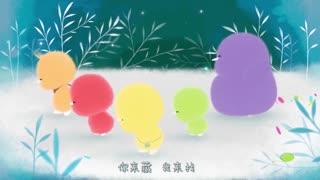 小鸡彩虹舞台秀 第1季 第3集