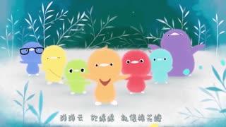 小鸡彩虹舞台秀 第1季 第7集