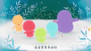 小鸡彩虹舞台秀 第1季 第9集