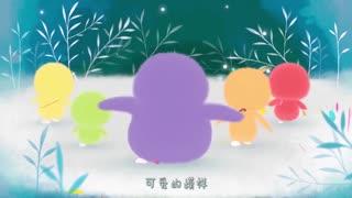 小鸡彩虹舞台秀 第2季 第8集