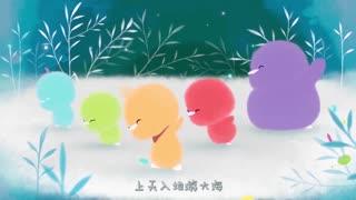 小鸡彩虹舞台秀 第2季 第10集