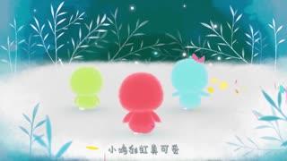 小鸡彩虹舞台秀 第2季 第9集
