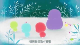 小鸡彩虹舞台秀 第3季 第3集