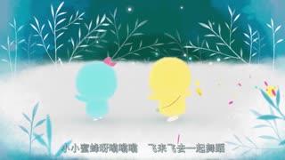 小鸡彩虹舞台秀 第3季 第6集