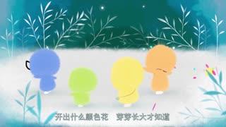 小鸡彩虹舞台秀 第3季 第8集