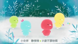 小鸡彩虹舞台秀 第3季 第10集