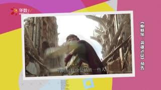 【扒分饱焦点】田亮被儿子写诗调侃 蜘蛛侠或成钢铁侠接班人