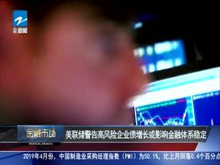 2019年8月经济_2019年5月8日 数 说中国经济