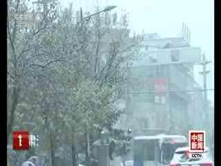 甘肃天祝:立夏过后迎降雪 最低气温零度