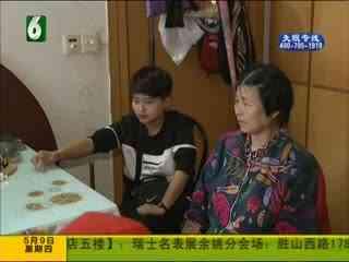 """钱塘老娘舅_20190509_儿子养狗是跟母亲""""唱反调""""?"""