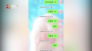 张馨予自曝找代购买鞋被骗钱 呼吁:代购需谨慎