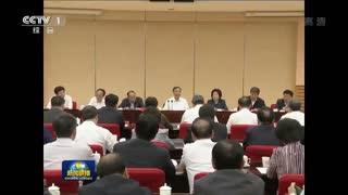汪洋与省部级干部民族宗教工作专题研讨班学员座谈