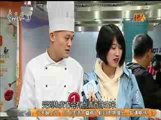 生活大参考_20190510_千岛湖鱼头王争霸赛 下城区决赛