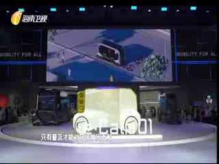 超级马力_20190511_宾利品牌携多款重磅车型亮相2019上海车展