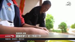 新闻眼_20190511_封面 :背着儿子去上学