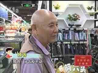阿六头说新闻_20190511_阿六头说新闻(05月11日)