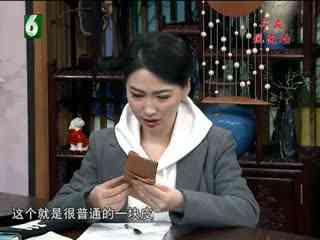 午夜说亮话_20190511_匠心中国(05月11日)